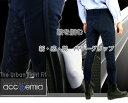 【メンズ乗馬ズボン】 アカデミアイタリアーナマスター1110-パワーグリップ-メンズ (男性用キュロット)