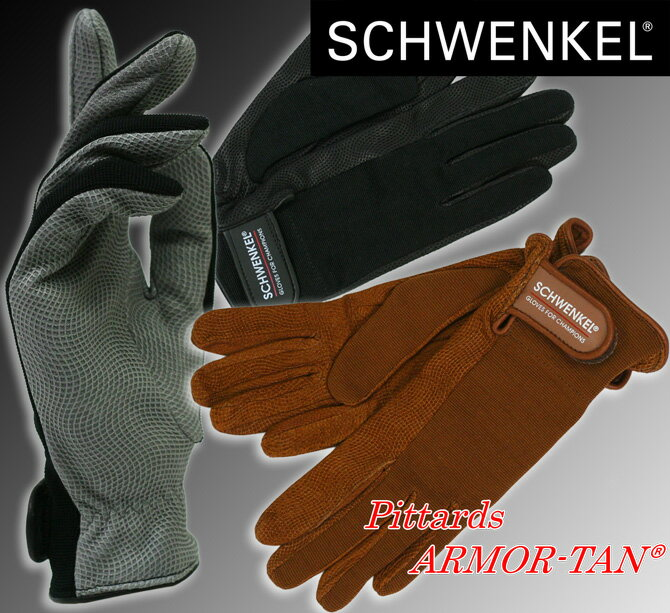【ライディンググローブ】 SCHWENKEL(シュベンケル) アーマータンレザーグローブ ブリリアント (乗馬用品-手袋)