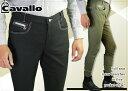 【メンズ乗馬ズボン】 Cavallo(キャバロ) カルロ-770(メンズ)