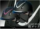 【乗馬用ヘルメット】 ハリーズホースヘルメット チャレンジ-スパークル(乗馬用品)