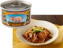 矢印国産豚しょうが焼き風缶詰 8個入国内産豚肩ロース肉使用【送料無料】