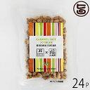 キャラメルカフェソイビーン黒糖菓子 80g×24袋 条件付き送料無料 沖縄 人気 定番 土産 お菓子