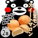 くまモン スイートマロン 15個入り×2箱 条件付き送料無料 熊本銘菓