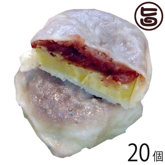 ギフトいきなり団子黒あん10個×2条件付き送料無料熊本県九州復興支援人気和菓子熊本銘菓秘密のケンミン