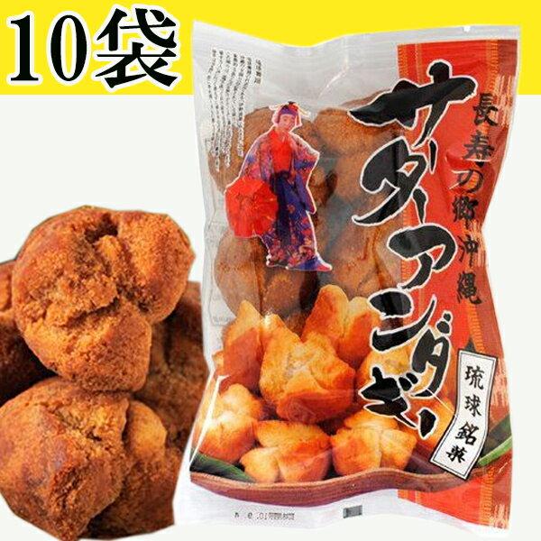 琉球銘菓サーターアンダギー35g(6個入り)×10袋送料無料沖縄土産人気お菓子甘い