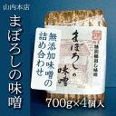 楽天旨いもんハンターまぼろしの味噌 米麦合せ 竹袋 700g×4個 条件付き送料無料 熊本県 九州 復興支援 人気 調味料