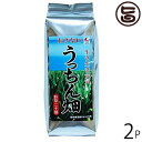 健康茶 うっちん畑 450g×2P 送料無料 沖縄 人気 健康茶 土産 健康管理