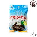 もずくのタレ 小袋パック 120g(20g×6袋)×4袋 送料無料 沖縄 土産 珍しい