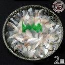 天然 のどぐろ の薄造1〜2人前90g×2皿 条件付き送料無料 島根県 新鮮 人気 希少