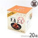 紅麹豆腐よう 5個入×20箱 条件付き送料無料 沖縄 お惣菜 珍味 臭豆腐 塩麹 高級