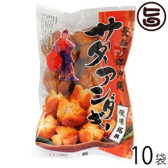 琉球銘菓サーターアンダギープレーン35g(6個入り)×10袋条件付き送料無料どこか懐かしい素朴な味沖