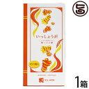 ケイズアーク 生姜湯 いっしょうが 18g×9包×1箱 しょうが湯 国産 送料無料