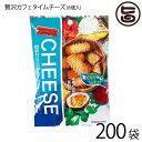 珍品堂 贅沢カフェタイムチーズ 6個入×200P 沖縄 土産 定番 菓子 人気 チーズ ちんすこう 送料無料