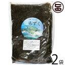 つけん島モズク事業協同組合 津堅島 塩モズク 1kg×2袋 沖縄 人気 土産 定番 海藻 フコイダン豊富 条件付き送料無料