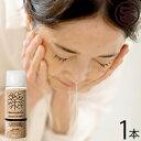 米ぬか酵素洗顔クレンジング 米ぬか 洗顔 85g×1本 みんなでみらいを 100%無添加 無添加 糠 オーガニック 天然 おすすめ 酵素 米糠 送料無料