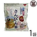 沖縄ビエント さんぴん茶 ティーバッグ 5g×50包×1袋 沖縄 土産 人気 お茶 ジャスミン 送料無料