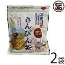 沖縄ビエント さんぴん茶 ティーバッグ 5g×50包×2袋 沖縄 土産 人気 お茶 ジャスミン 送料無料