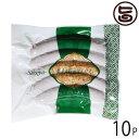 匠舎 ダブル行者にんにくソーセージ 120g×10P 北海道 人気 土産 惣菜 条件付き送料無料