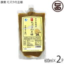 沖縄県産太モズクを丸ごと糀で発酵 フコイダンたっぷり太もずく使用 デトックス効果で毎日の健康管理に