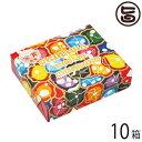 くがにちんすこう 小箱 16個入×10箱 条件付き送料無料 沖縄 土産 人気 甘い