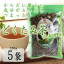 ドクダミ茶 100g×5袋 沖縄 土産 健康茶 人気 条件付き送料無料
