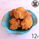 さーたーあんだぎー袋 プレーン 5個入り ×12袋 条件付き送料無料 沖縄 定番 人気 土産 お菓子