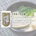 【黒糖しょうがパウダー】180g×3袋セット / 国産生姜入り 沖縄県産 黒砂糖