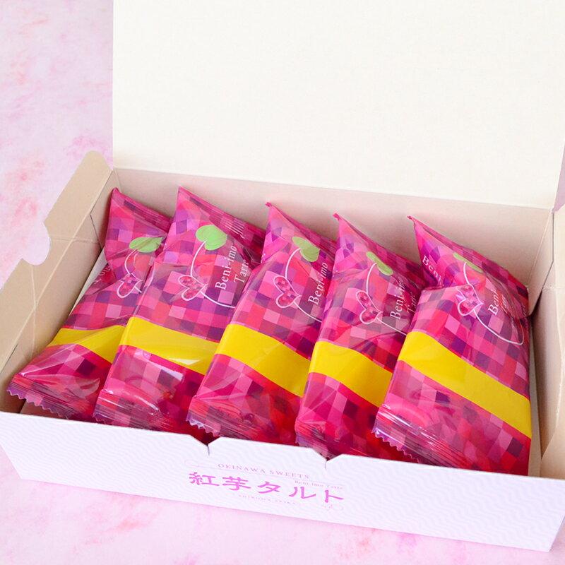 紅芋タルト小箱 5個入り ×1箱 送料無料 沖...の紹介画像2