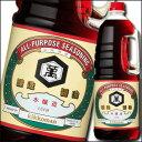 キッコーマン 濃口醤油 ハンディペット1.8L×1ケース(全6本)【1800ml】【こいくちしょうゆ】【ペットボトル】【本醸造】【業務用】