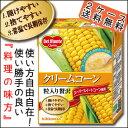 【送料無料】デルモンテ クリームコーン 粒入り380g×2ケース(全48個)
