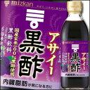 ミツカン アサイー黒酢(6倍希釈)500ml×1本