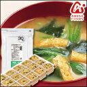 アマノフーズ 業務用 みそ汁 AS-30 30食入×1ケース(全10袋)【天野実業】【AMANO