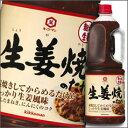 キッコーマン 生姜焼のたれハンディペット2060g×2ケース(全12本)