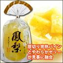 サンヨー 果実ゼリー 鳳梨(パインアップル)400g×1ケース(全6個)【ゼリー】【パイナップル】【サンヨー堂】