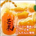 【送料無料】サンヨー 果実ゼリー 芒果(マンゴー・ピューレ入り)400g×1ケース(全6個)