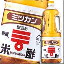 【送料無料】ミツカン 米酢(華撰)1.8Lペット×1ケース(全6本)【1800ml】【mizkan