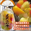 サンヨー 果実ゼリー 果実みつ寒400g×1ケース(全6個)【ゼリー】【サンヨー堂】