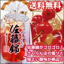 【送料無料】サンヨー 果実ゼリー 佐藤錦(山形県産さくらんぼ)400g×1ケース(全6個)
