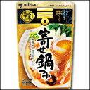【送料無料】ミツカン 〆まで美味しい 寄せ鍋つゆストレートタ...