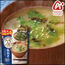 【送料無料】アマノフーズ うちのおみそ汁 あおさ5食入 35g×2ケース(全40袋)【ア