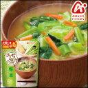 アマノフーズ うちのおみそ汁 野菜5食入 40g×2ケース(全40袋)