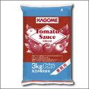 【送料無料】カゴメ トマトソースフィルムパック3kg×2ケース(全8本)