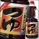 ヤマサ醤油 ヤマサつゆ1.8Lハンディペット×1ケース(全6本)