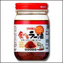 ユウキ食品 食べるラー油370g×1ケース(全12本)