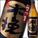 宮崎県・雲海酒造 25度本格芋焼酎 さつま木挽黒麹900ml×1本
