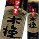 宮崎県・雲海酒造 25度本格芋焼酎 さつま木挽黒麹1.8Lパック×1ケース(全6本)