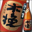 【送料無料】宮崎県・雲海酒造 25度本格芋焼酎 さつま木挽1.8L×1ケース(全6本)