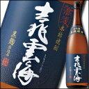 宮崎県・雲海酒造 25度本格そば焼酎 吉兆雲海1.8L×1ケ...