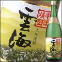 宮崎県・雲海酒造 25度本格そば焼酎 雲海1.8L×1本