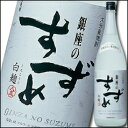 【送料無料】大分県・八鹿酒造 25度 大分麦焼酎 銀座のすずめ 白麹1.8L×1ケース(全6本)